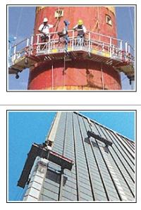 scaffold rental, scaffolding rental, rentals, PA, DE, MD, NJ, NY
